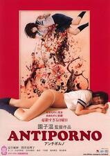 Antiporno Japanese Chirashi Mini Ad-Flyer Poster 2016 Sion Sono