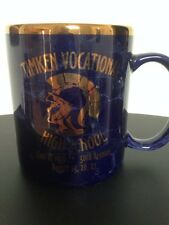 Timken Vocational High School Mug, Class Of 1956, 50th Reunion Aug 2006