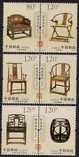 CHINA 2011-15 MING & QING DYNASTY FURNITURE; set of 6; U.S. #3919-21