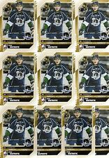 MAX IAFRATE 10/11 ITG H&P RC Rookie Lot of (10) #93 2012 Draft Prospect