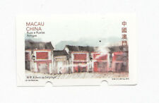 MACAU 2015 OLD STREETS AND ALLEYS ISSUE ATM LABEL STAMP WERROR - VALUE OMMITED