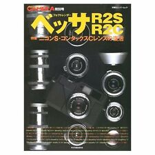CAMERA GUIDE BOOK Bessa Voigtlander R2S R2C 2002 Japan very good