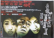 HONG KONG GHOST STORIES MOVIE POSTER- Jennifer Tse, Chrissie Chau, Stephy Tang
