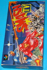 Smash TV - Super Famicom Nintendo SFC