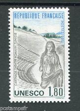 FRANCE, 1985, timbre de SERVICE 88, UNESCO, PATRIMOINE PROTEGE, neuf**