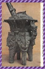 Carte Postale - HO ( WINE VESSEL) Bronze. Inscribed. Shang-Yin Dynasty.