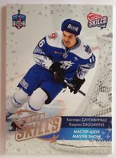 2015-16 SeReal Platinum Collection The Best KHL Players Kaspars Daugavins **/99