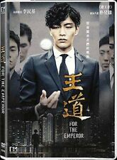 "Lee Min Ki ""For The Emperor"" Park Sung Woong Korean HK Version Region 3 DVD"