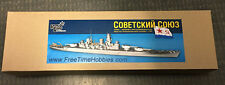 1/700 Combrig Models Sovetsky Soyuz Class Battleship Model Kit