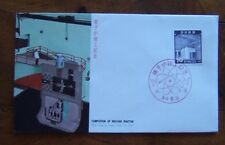 1957 FIRST DAY ISSUE JAPAN COMPLETION OF NUCLEAR REACTOR STAMP!!!!!!!!!!!!