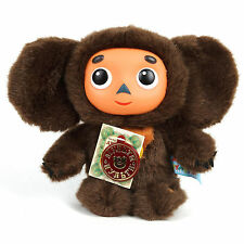 Large Cheburashka Soft Speaking in Russian Toy Popular Cartoon Character H 11""
