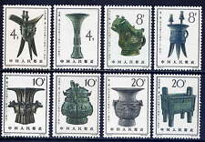 CHINA PRC Sc#783-90 1964 S63 Bronze Art Treasures MNH