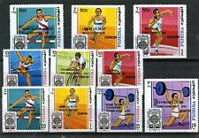 FUJEIRA 1968 SUMMER OLYMPIC GAMES MEXICO WINNERS 10 STAMPS OVERPRINTED MNH
