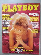 PLAYBOY (NL)  2 - 1985   GRACE JONES - ROCK'N ROLL MEISJES