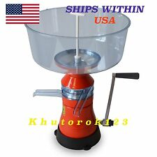 MILK CREAM SEPARATOR 80L/h MANUAL  Metal/Plastic Model # 07. FREE USA SHIPPING!