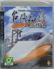 MSRNY PS3 Railfan Taiwan High Speed Rail Asian version Chinese + English subs
