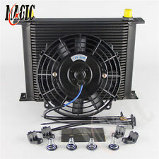 "Universal 30 Row Engine Transmission 8AN Oil Cooler + 7"" Electric Fan Kit"