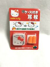 F/S Hello Kitty Ear plug DAISO JAPAN