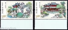 PRC CHINA 2013(21) Buildings short set 120fx2 (4-3/4) MNH @E1963