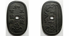 JAPAN COIN MONETA GIAPPONESE KINKYU CLAN TEMPO SHAPED #au99