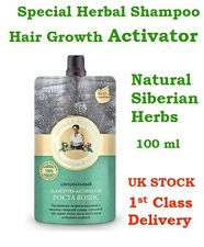 Hair Growth Activator - Special Herbal Shampoo with Natural Siberian Plants