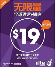 PRELOADED NEW ULTRA MOBILE DUAL SIM CARD + $19 4G LTE UNLIMITED CALLING CHINA/HK