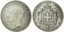 GRECE  ,  GEORGES  I°  ,  5  DRACHMES  ARGENT  1875  A