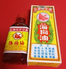 Tan Kim Man / Chan Kam Moon Medical Hall Pure Seal Oil - 30 ml 陈金满药行海狗商标正庄海狗油
