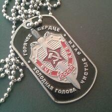 KGB BADGE SWORD SHIELD COMMUNIST HONORARY SOVIET RUSSIAN dog tag army  USSR