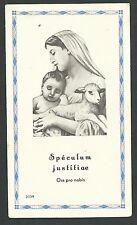 Estampa antigua de la Divina Pastora andachtsbild santino holy card santini