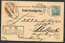 German China covers 1901 cens mixed franked Fieldpost PC  BOXERS REVOLT