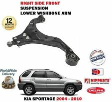 FOR KIA SPORTAGE 2004-2010 NEW RIGHT SIDE FRONT SUSPENSION LOWER WISHBONE ARM