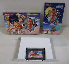 GBA -- Ganbare Goemon 1・2 -- Box. Can data save! Game Boy Advance, JAPAN. 42281