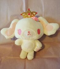 "Sanrio Sugarbunnies Primausa Princess 7"" Plush"