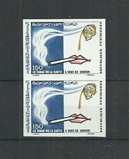 1980-Tunisia-Imperforated pair- World Health Day - Anti-smoking Campaign