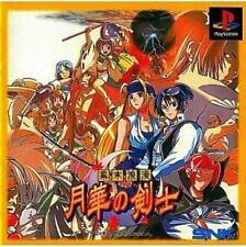 USED PS1 The Last Blade Japan Import