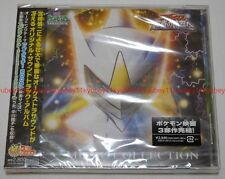 Pokemon the Movie Arceus and the Jewel of Life Music Collection Soundtrack CD