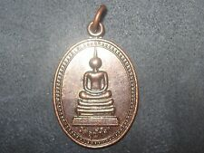 ASIAN THAILAND THAI BUDDHA BUDDHIST COPPER TONE CHARM MEDAL PENDANT NECKLACE