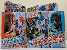 Kamen Rider Ex-Aid - LVUR11 & LVUR12 Double Action Gamer Level XX L & R Set
