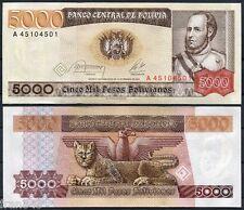 BOLIVIA 5000 Pesos bolivianos 1984  Pick 168  SC / UNC