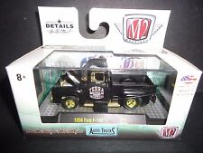 M2 Ford F100 1956 Matt Black 32500-38 1/64 CHASE Limited Edition 750 units