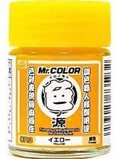 MR HOBBY Color CR3 Primary Pigment for Color Tune Yellow 18ml US