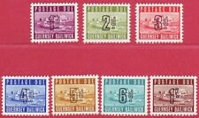 Guernsey 1969 set of 7 Postage Due stamps - UM