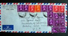 HONG KONG COVER -   MULTI STAMPS --  TO CALIFORNIA USA