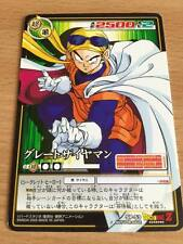 Carte Dragon Ball Z DBZ Card Game Part SP #SP-53 Promo BANDAI 2005 MADE IN JAPAN