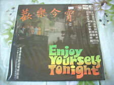 a941981 EMI LP Rebecca Pan Betty Chung ETC 歡樂今宵 Billie Tam Tsin Ting eYT Enjoy Yourself Tonight Sealed Copy