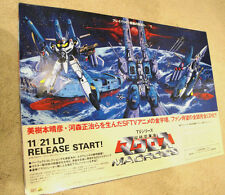 "Macross TV Series LD Set Promo Poster Official Japan 28""x 23"" Large"