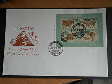 Uganda 1997 Chinese New Year (Year of the Ox) SG MS 1754 FDC