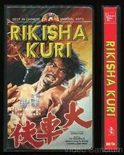 MARTIAL ARTS BETA NOT VHS RIKISHA KURI 1974 UNICORN VIDEO FACTORY SEALED KUNG FU