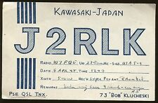QSL CARD - Amateur Station Portland W7FQE 1948 to Kawasaki Japan J2RLK - P936